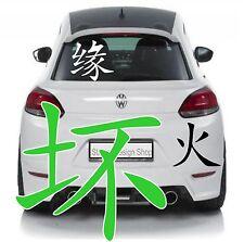 Asiatische Chinesische Zeichen Auto Aufkleber Cartattoo Tuning Heckscheibe