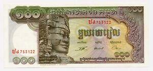 CAMBODIA banknote 100 Riels 1972 UNC