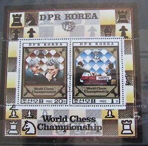 Briefmarken Korea 1980 Kleinbogen Mi. 2074 - 2075 Schach-WM gestempelt
