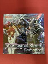 Cardfight Vanguard Phantasmal Steed Restoration Booster Box - New Sealed