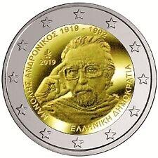 2010 A.D Greece 2 Euro 2 coin The Marathon of Marathons:490 B.C