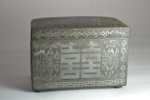 Antique Large/Rare Korean Silver Inlaid Box 19th Century