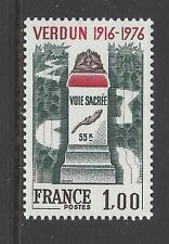FRANCE # 1481  MNH  BATTLE OF VERDUN WWI