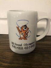 VTG 1988 Seoul Olympics Republic of Korea logo coffee mug cup tiger