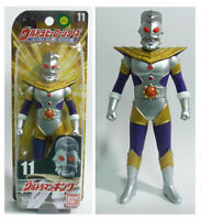 "Bandai Ultra Hero Series #11 VINYL ULTRAMAN KING 6"" Action Figure MISB"