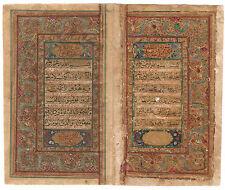 ILLUMINATED QURAN MANUSCRIPT BIFOLIO WITH PERSIAN TRANSLATION: