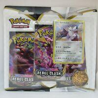 Pokemon Sword & Shield TCG Cards - DURALUDON - Rebel Clash  3 PACK  + 1 Coin