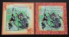 2016 Malaysia Primates Zodiac Lunar Year of Monkey Mini-sheet Stamp (one pair)