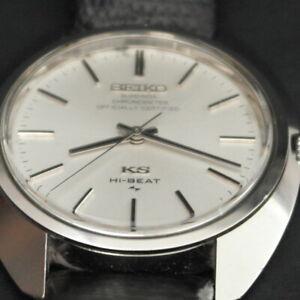 Vintage King Seiko KS Chronometer SUPERIOR Gold Medallion  Men's Watch 45-8010