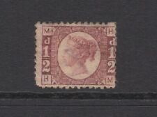"GB QV 1/2d Rose SG49 Plate 8 Halfpenny Bantam ""HM"" 1870 Mint No Gum Unused Stamp"