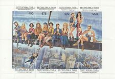 WINONA RYDER DEMI MOORE MADONNA MARILYN MONROE SHARON STONE MNH STAMP SHEETLET