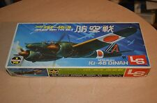 Vintage LS Model Kit Mitsubishi Ki-46 Dinah NEW IN BOX