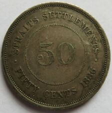 1886 Straits Settlement 50 Cents Silver Coin Rare  (251145M)