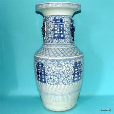 ANTIQUE CHINESE EXPORT PORCELAIN 19THC BLUE WHITE KAMSCHENG NONYA WARE VASE