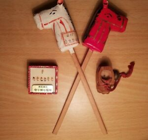 Vintage Japan Made Lot Sale horse papier mache,  mini faces &  boot souvenirs