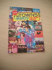 >> FUJITSU FM TOWNS MARTY 1994 ORIGINAL JAPAN CATALOG!SUPER STREET FIGHTER 2! <<
