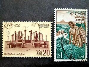 Ceylon 1964 Local Motifs Complete Set - 2v Used
