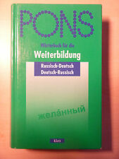 PONS Cobuild English Learner's Dictionary 1996
