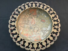 Chellarams Indian Decorative Metal Plate