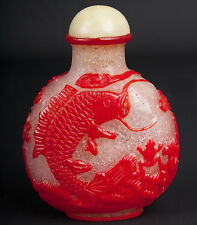 China 20. Jh. -A Chinese Red Overlay Glass Snuff Bottle Cinese Tabatière Chinois