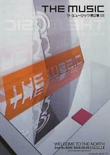 More details for music welcome to the north japanese handbill promo handbill 2004