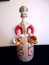 VINTAGE RUSSIAN LADY DECANTER WITH 2 CUPS - IMPERIAL PORCELAIN ST PETERBERG