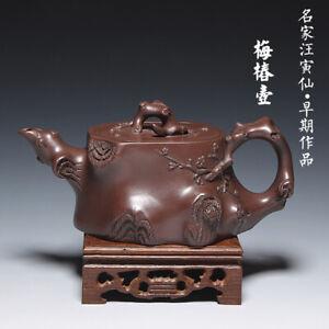 OldZiSha-China Yixing Zisha Pottery Old 350cc Plum Teapot By Master Wang YinXian