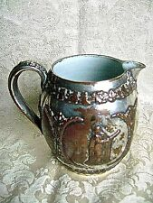 ANTIQUE WEDGWOOD SILVER ON COPPER DIPPED JASPERWARE CREAMER PITCHER