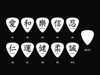 Kanji Guitar Pick Set (10pcs)