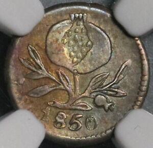 1850 NGC AU 55 Colombia 1/4 Real Popayan Nueva Granada Coin POP 1/1 (21081903D)