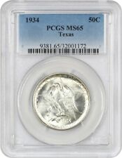 1934 Texas 50c PCGS MS65 - Silver Classic Commemorative