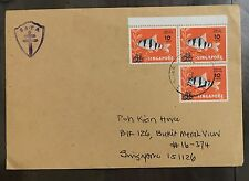 Singapore cover - 1970s SATA cover used modern era Fish stamps