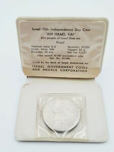 1966 Israel 18th Independence Day Silver 5 Lirot LIFE coin PROOF .900 silver