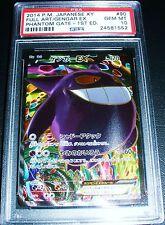 Pokemon Mega Gengar Ex Full Art 1st Ed PSA 10 new clam shell case