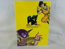 DRAGON BALL Z DVD - BOX DRAGON BOX Z Hen VOL.1