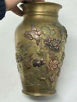 Vase Japonais Bronze & Cuivre & Fleurs & Oiseaux XIX ème Japon