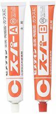 Cemedine CA-149 Super 60 minute curable epoxy adhesive[110g] Japan