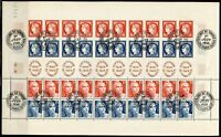 FRANCE STAMP  CENTENARY SHEET OF 10 STRIPS SCOTT#615a  YVERT #830/33 USED