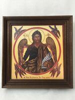 """VTG Russian Catholic Iconography, Framed, 7 1/4"""" x 8"""" (Image), 9 1/2"""" x 9 3/4"""""""