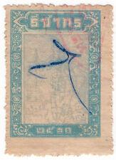 (I.B) Thailand Revenue : Judicial 25s (1942)