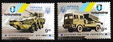 Ukraine - Militärische Fahrzeuge Satz postfrisch 2020 Mi. 1910-1911