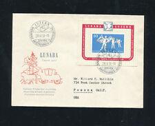 Switzerland 1951 Lunaba flag dancing sheet on Cacheted addressed FDC to USA.