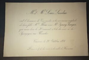 JUDAÏCA. CARTON DE CÉRÉMONIE NUPTIALE.SYNAGOGUE FLOMACKIE ( VARSOVIE) ,1881.