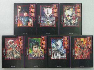 Peacock King Demonic Sacred Tradition comic Complete full set Vol.1-7 Japanese