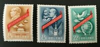 China 1959 - Mint never hinged stamps (MNH). Mi nr.: 466-468. (8G-34609) MV-549