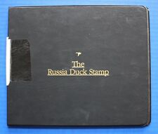 Russia (RD15) 2003 Russia Duck Stamp Artist Signed Miniature Sheet Folio