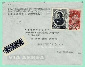 PORTUGAL 1945 Air Mail Cover LISBOA-NORTE EXACTOR > New York Proper 5$25 Rate