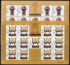 China PRC 2004-22 Lacquerware & Pottery Romania 3567-68 Bogensatz ** MNH