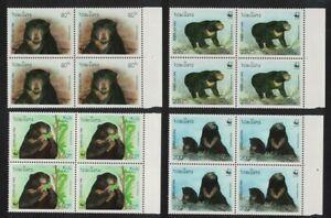 Laos WWF Sun Bear 4 Corner Blocks with margins 1994 MNH SG#1396-1399