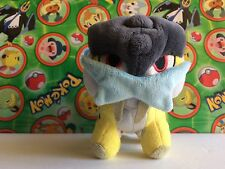 Pokemon Center Plush 2009 JAPAN Pokedoll Raikou Doll figure New entei suicune
